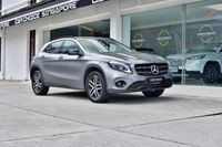 Certified Pre-Owned Mercedes-Benz GLA180 Urban Edition | Car Choice Singapore