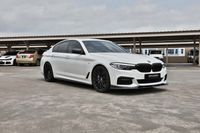 Certified Pre-Owned BMW 5 Series 520i M-Sport | Car Choice Singapore